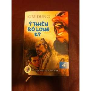 Y Thien Do Long Ky (Heaven Sword and Dragon Sabre) (Volume