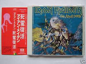 IRON MAIDEN JAPAN LIVE AFTER DEATH   CP32 5110   MINT