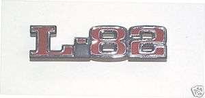 1975 1979 CORVETTE HOOD EMBLEM SET L 82 L 82 76 77 78