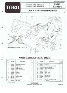TORO 826 SNOW BLOWER 832 PARTS CATALOG MANUAL BRIGGS STRATTON ENGINE