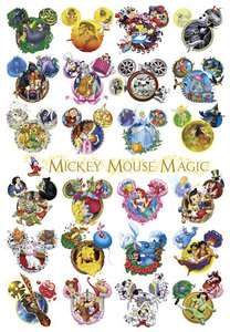 Japan Jigsaw Puzzle D 1000 376 Disney Mickey Mouse Magic (1000 Pieces