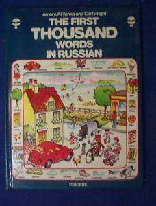 First Thousand Words in Russian by Heather Amery (19 9780860207696