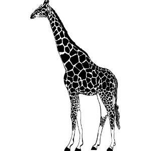 Giraffe Large Style #2 Vinyl Wall Art Decal