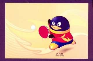 G3361 4X6 Postcard Pokeman/Anime Type Play Table Tennis