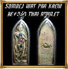 Somdej Wat Phra Kaew Be#3/3 Thai Amulet Very Old Rare