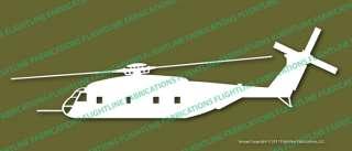 CH 53e Super Stallion Hurricane Maker Vinyl Sticker