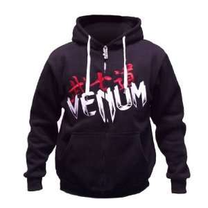 Venum Samurai Mask Hoody   Zip Up Hoodie   Black: Sports