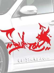 Burton UnInc Pig car vinyl sticker decal