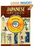 Japanese Art Deco CD ROM and Book (Dover Electronic Clip Art