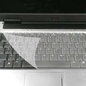 Titan Washable Silicon Laptop Keyboard Protector for