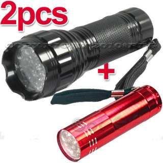 TACTICAL 20 LED ALUMINUM FLASHLIGHT+9 BULB TORCH LIGHT