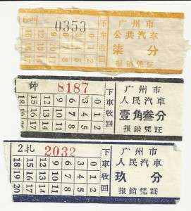 Old China bus ticket 1970s Guangzhou 3 different