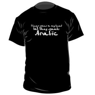 arabic islam Quran funny middle east humor t shirt XL