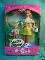 Easter Egg Hunt Barbie Special Edition NRFB #19014 1997