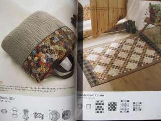 YOKO SAITO DAILY QUILT 101   Japanese Craft Book