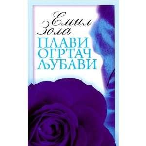 Plavi ogrtac ljubavi Emil Zola 9788637910268  Books