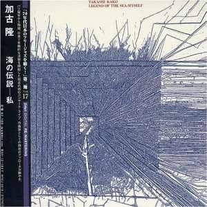 Legend of the Sea Myself Takashi Kako Music