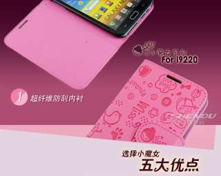 Pink Red Flip Leather Case cover Magic Girl for Samsung Galaxy Note