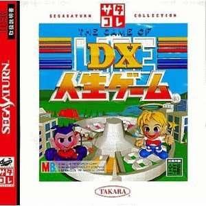 DX Jinsei Game (SegaSaturn Collection) [Japan Import