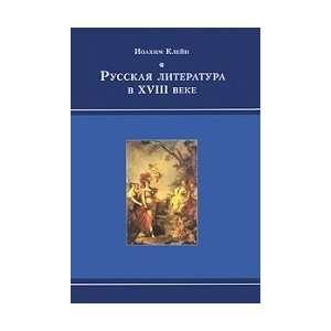 Klein I. Russian Literature in the XVIII century / Kleyn I