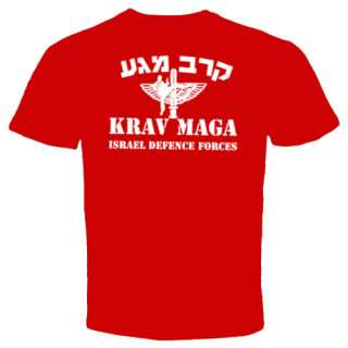 Krav Maga IDF Combat Martial Art Israe Newl T Shirt
