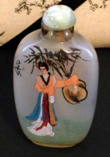 Reverse Painted Japanese Geisha Glass Snuff Bottle