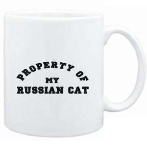 Mug White  PROPERTY OF MY Russian  Cats Sports