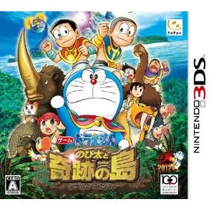 Doraemon: Nobita no Kiseki no Shima [Japan Import]: Video Games
