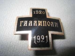 Russian Civil War Gallipoli 1920 1921 badge, medal. Imperial Russia