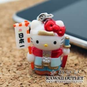 Hello Kitty Japanese General Cell Phone Charm