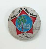 1985 JUBILEE COMMUNIST PARTY NLF BAHRAIN PIN BADGE