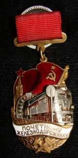 Russian Soviet Stalin Badge