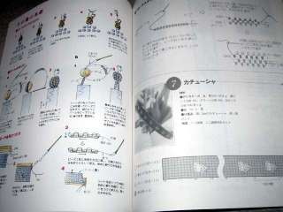 Japanese Bead Craft Book 06a   Loom Weaving 2