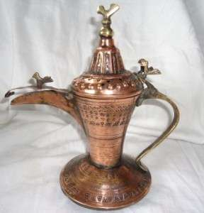 ISLAMIC   ARABIC   TURKISH ANTIQUE COPPER AND BRASS COFFEE POT DATE