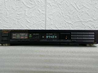 Integra Quartz Sythesizer Stereo Tuner