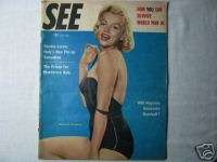 1955 SEE MAGAZINE MARILYN MONROE SOPHIA LOREN PIN UP