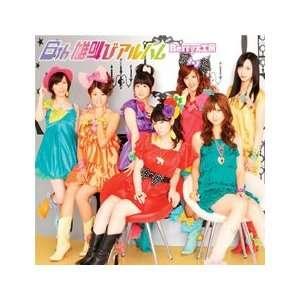 6th: Berryz Kobo: Music