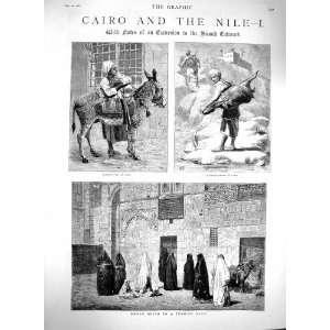 : 1880 Cairo Women Turkish Bath Donkey Water Carrier: Home & Kitchen