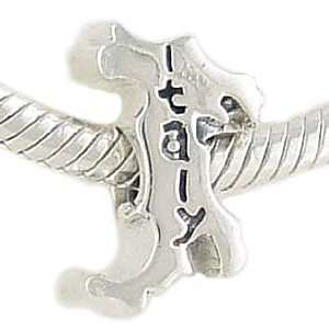 Silver ITALY Bead fits European Charm Bracelet Arts, Crafts & Sewing