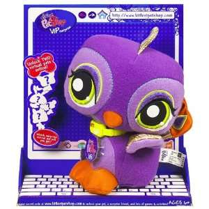 Littlest Pet Shop VIP Pets Surprise Pet   Peacock Toys