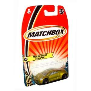 Mattel Matchbox 2005 MBX 164 Scale Die Cast Metal Car