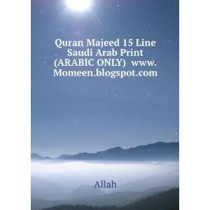Quran Majeed 15 Line Saudi Arab Print (ARABIC ONLY) www