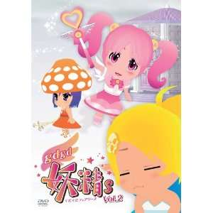 Animation   Gdgd Fairies Vol.2 [Japan DVD] ENFD 7120 Movies & TV