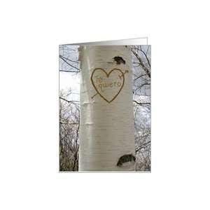 Te quiero, Spanish Romantic Love, I Love You Birch Tree Card