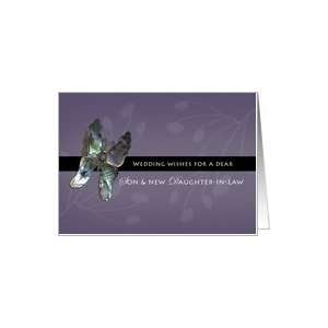Son & Daughter in Law Wedding Wishes Butterfly Card