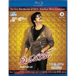 Mirapakai Blu ray (USA Version from Bhavani DVD): Ravi