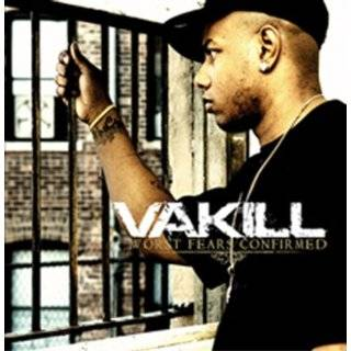 Armor Of God Vakill Music