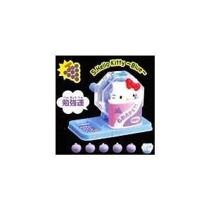 Hello Kitty Fruit Gambling Machine   Grape Toys & Games