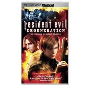 Resident Evil Degeneration [UMD for PSP] Paul Mercier