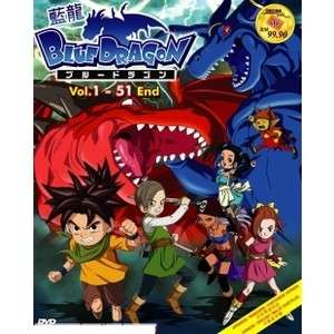 Blue Dragon   Complete TV Series DVD Box Set